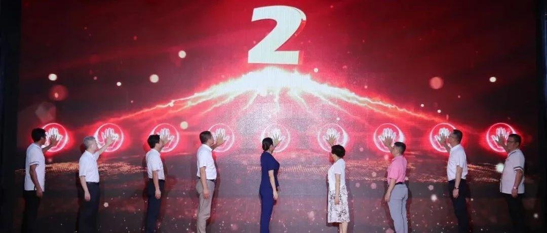福建省第十三个民族团结进步宣传月活动启动!带你直击现场→