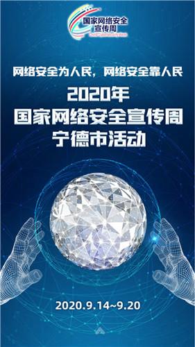 微信图片_20200911161844_看图王.jpg