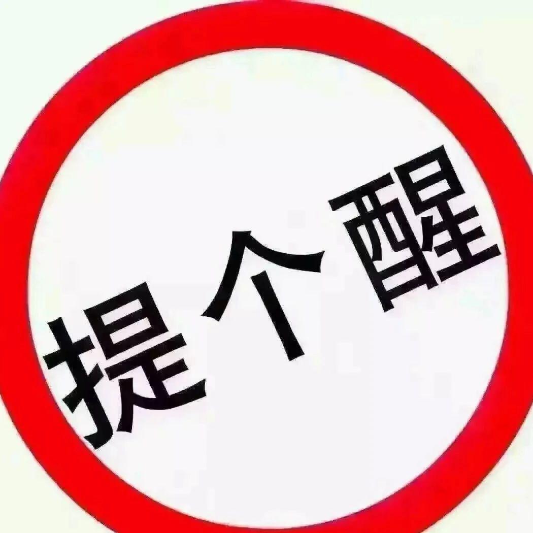 注意!沈海高速福宁段路面提升改造工程施工,请绕行