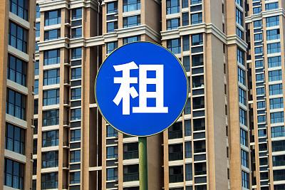 加强租房管理 成都九部门联合出新规