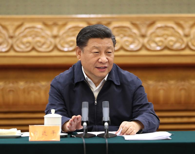 习近平:巩固党和国家机构改革成果 推进国家治理体系和治理能力现代化