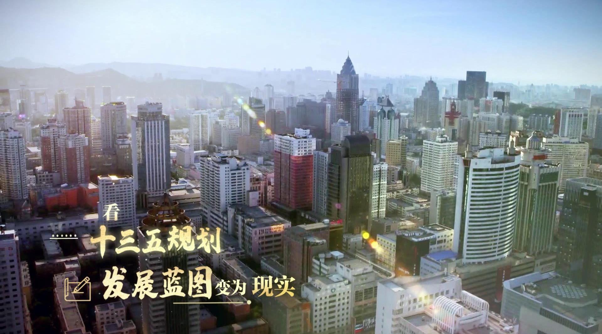 坐着高铁看中国宣传片来袭!