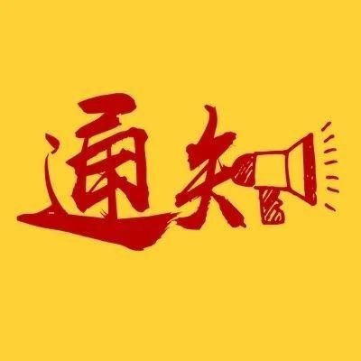 @福鼎人,桐山溪3D水幕放映时间改了!