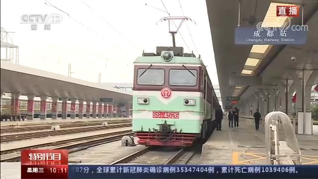 《坐着高铁看中国》 20201007