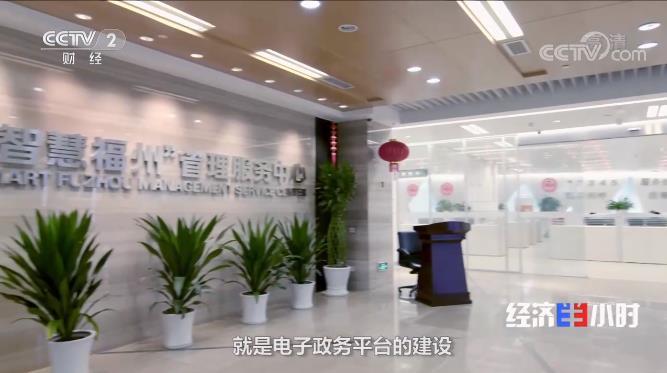 【第三届数字中国建设峰会】潮起东南——从数字福建到数字中国!
