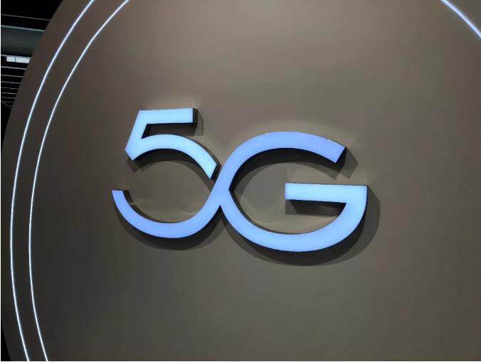 释放5G全部潜能,专家探讨5G毫米波应用前景