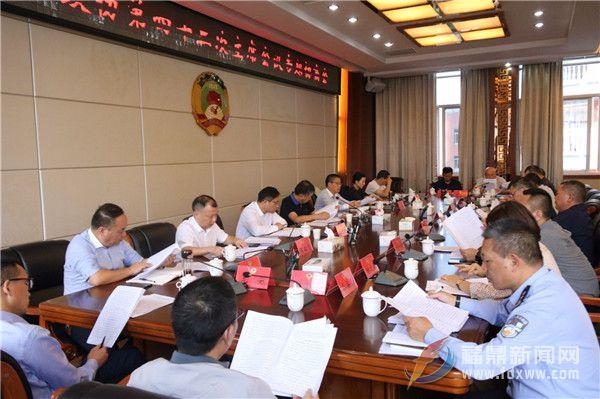 市政协就物流行业发展展开专题协商