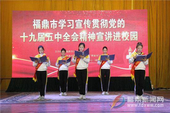 太姥山镇:戏曲进校园 经典共传承