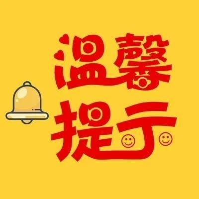 @福鼎人,B照以上驾驶证审验教育可网上操作啦