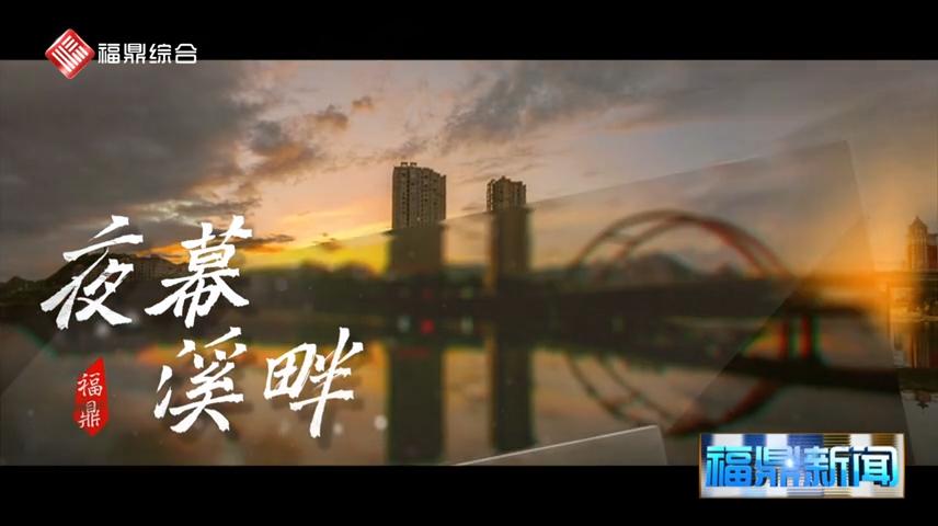 【短视频】-- -夜幕溪畔
