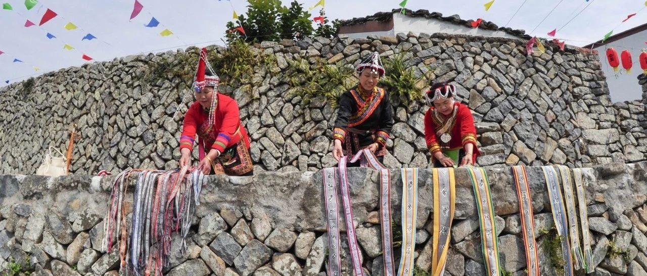 对歌、婚嫁、提线木偶……原汁原味的畲族风情全在这里!
