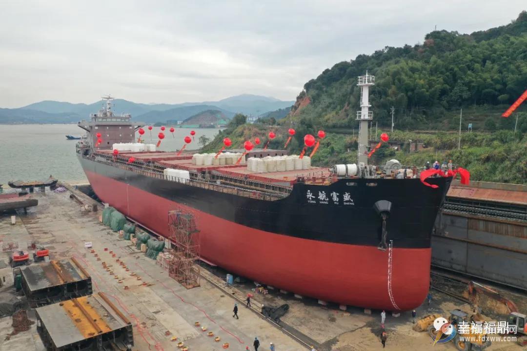 福建省民营企业建造的最大钢质散货船下水