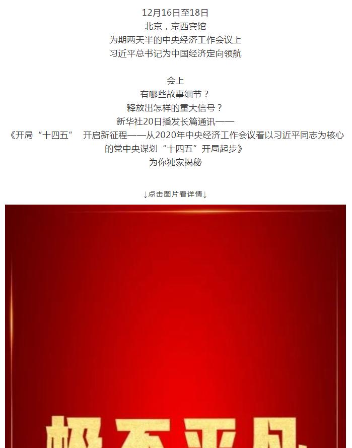 QQ图片20201222092229.png