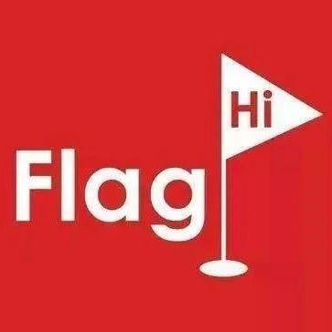 亲,这边建议您该更新新年Flag了!