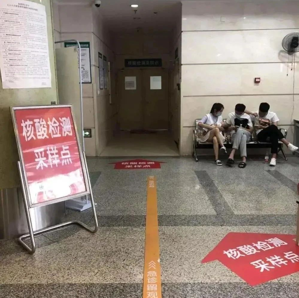 @所有人 注意啦!去福鼎市医院就诊需提前了解这些事→