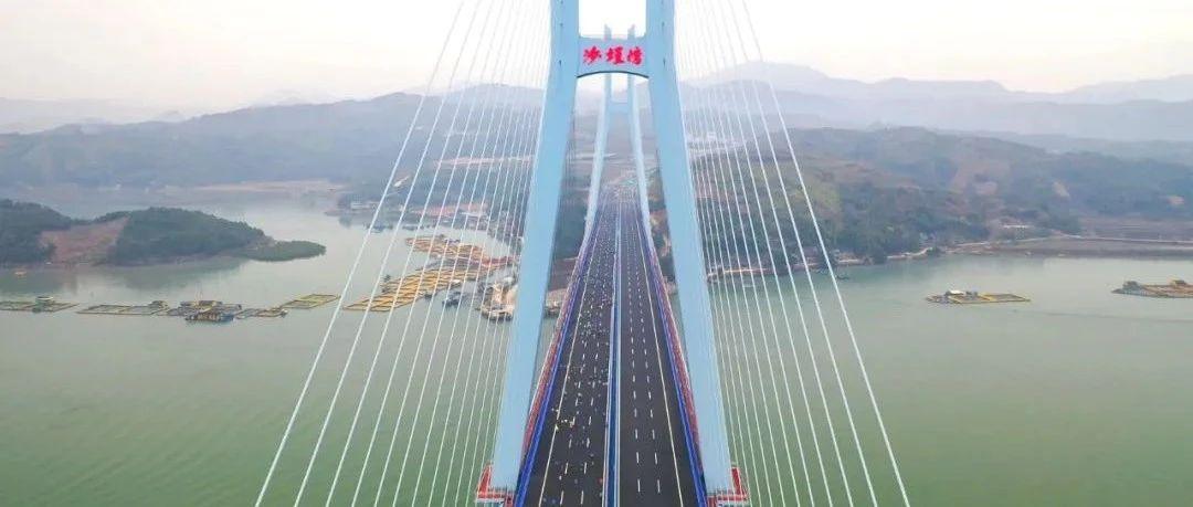 福建省沙埕湾跨海公路通道,一条有亮点的高速!