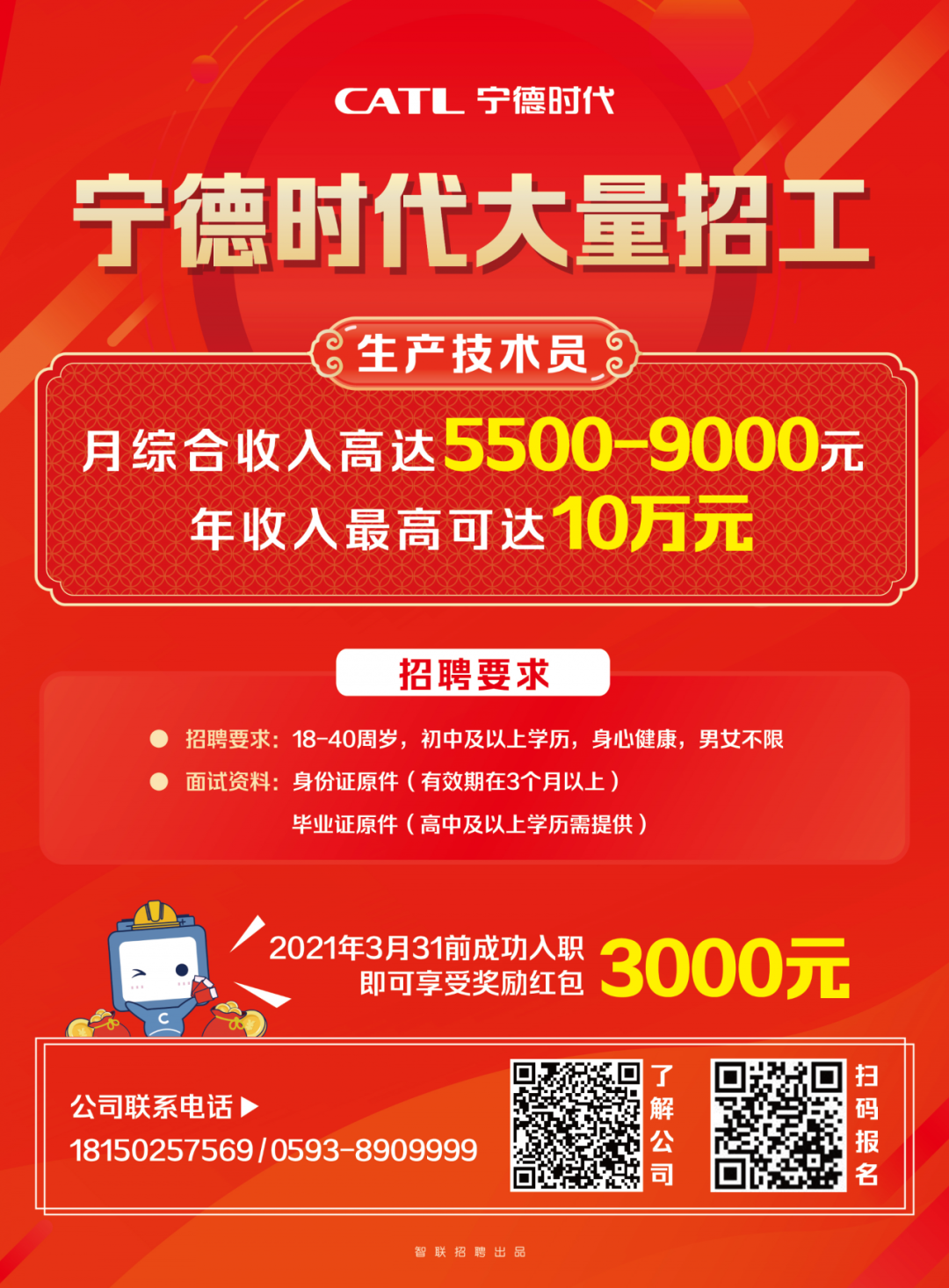 微信图片_20210201083715.png