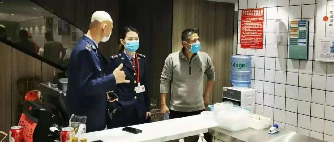 """福鼎开出多张""""不戴口罩""""罚单!第一期处罚名单为→"""