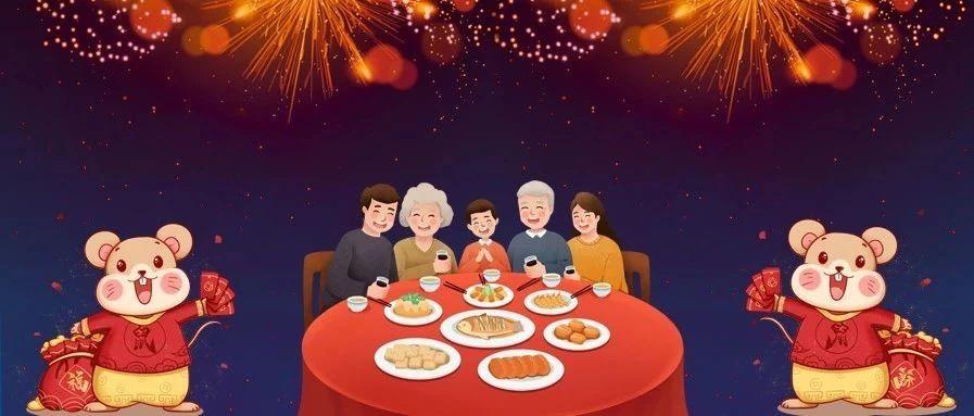 【网络中国节】福鼎年夜饭里的硬核菜,哪一样最馋人?