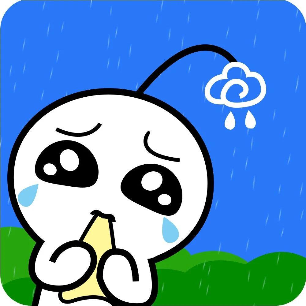 雨雨雨,何时休