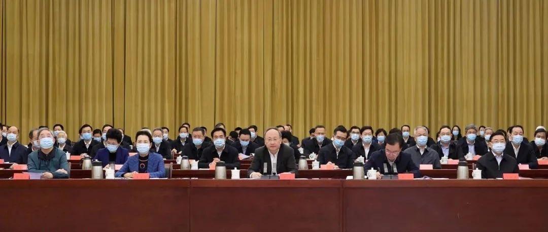 福建今天召开全省领导干部大会