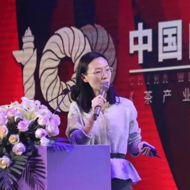 """""""大咖""""云集,第八届中国白茶高峰论坛精彩""""开讲"""""""