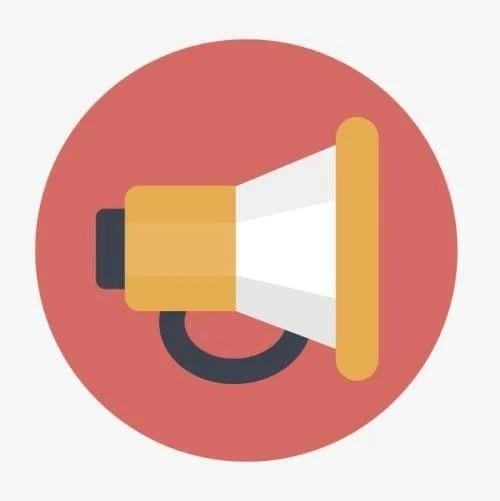 直播预告丨万事俱备,只等冯巩!下午2点,中国广播艺术团赤溪慰问演出活动