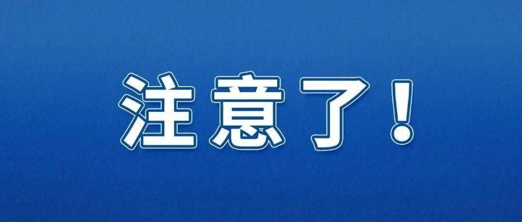 """台风""""烟花""""已升级!今天傍晚到夜里进入24小时警戒区"""