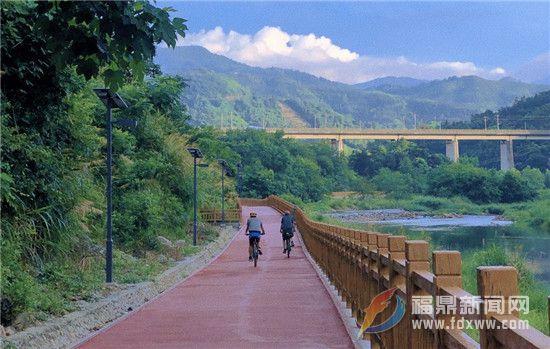 打造品质生态福鼎 让市民畅享绿色生活