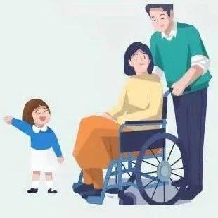 第五个残疾预防日,这些预防残疾核心知识你掌握了吗?