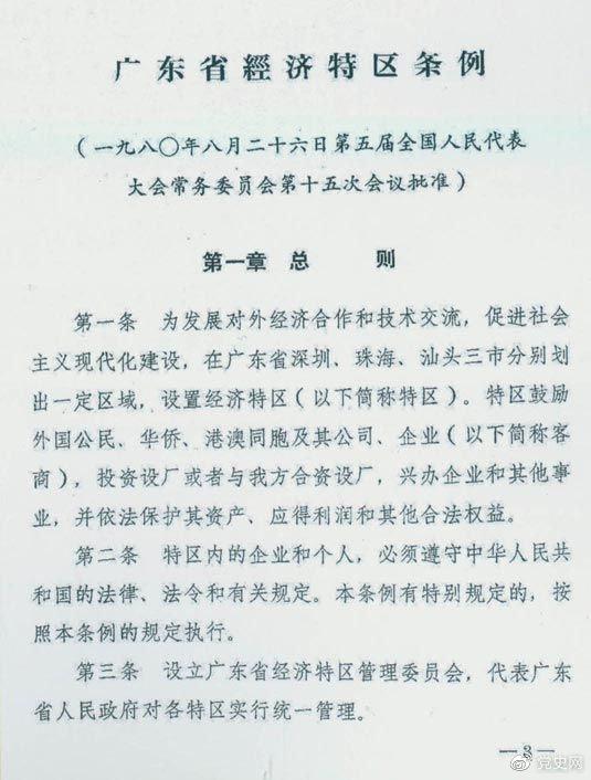 【党史百年·天天读】8月26日