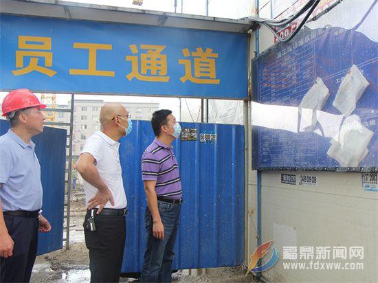 太姥山镇开展节前在建工程安全检查